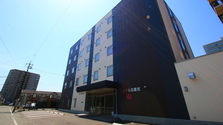 ホテル五番館(2020年4月16日OPEN)