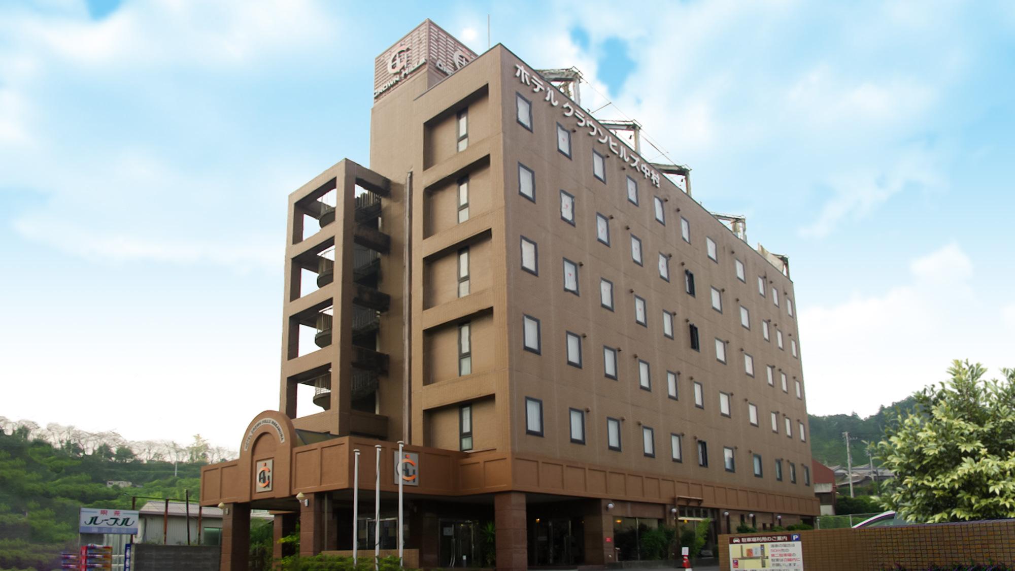 薬湯風呂 ホテルクラウンヒルズ中村(BBHホテルグループ)