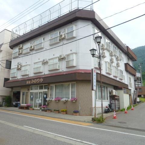 越後湯沢温泉 三徳屋(みのりや)