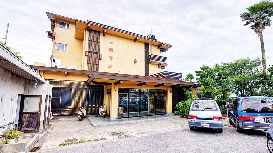日間賀島 ホテル 日間賀荘