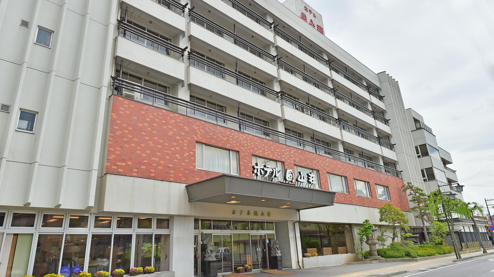 戸倉上山田温泉 ホテル圓山荘