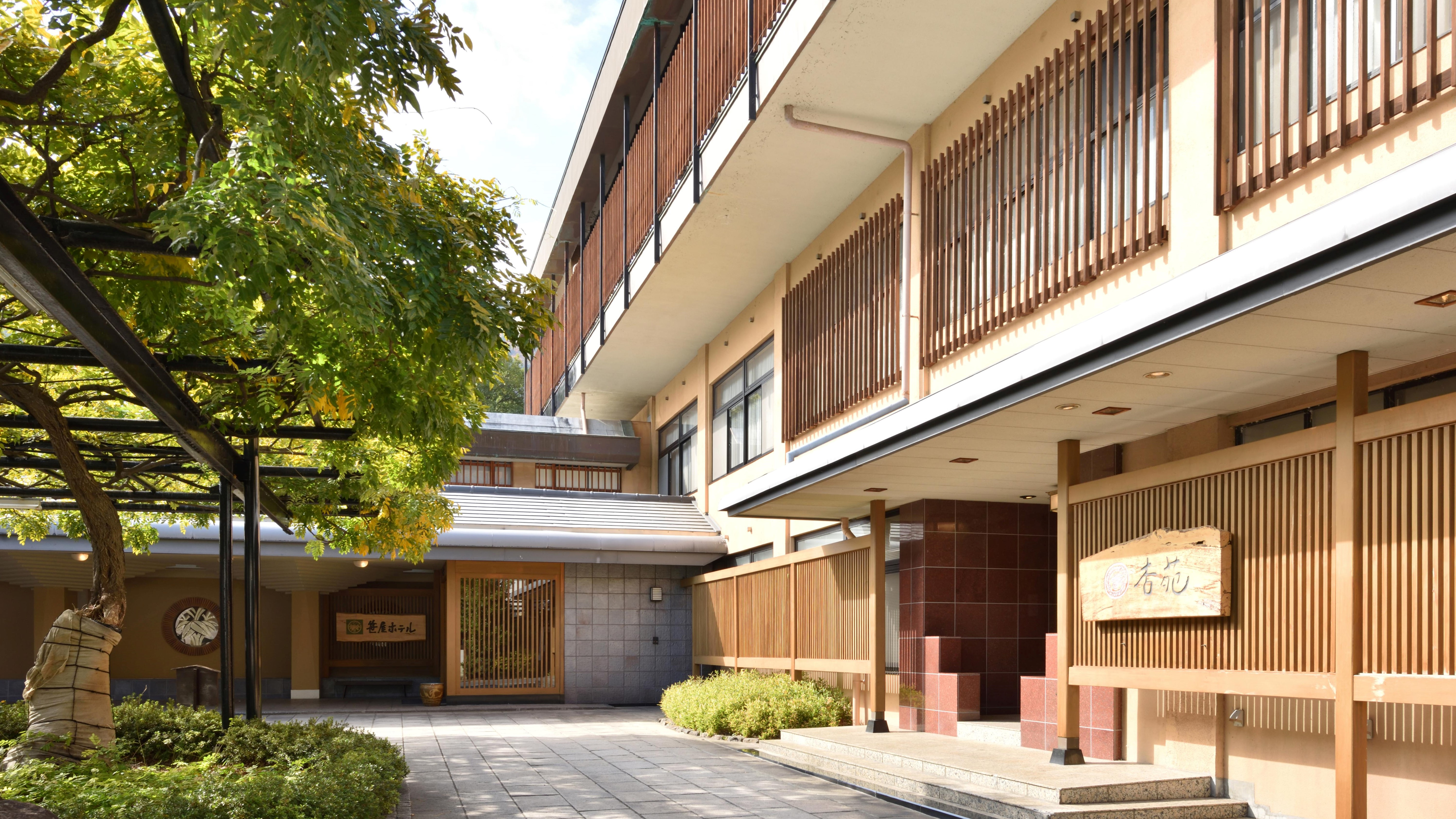 戸倉上山田温泉 笹屋ホテル