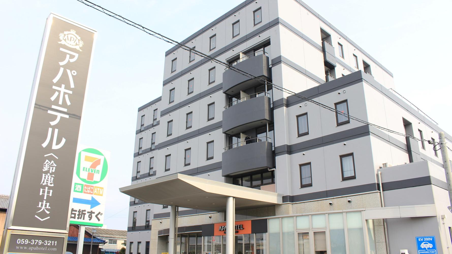 鈴鹿セントラルホテル(4月27日からアパホテル〈鈴鹿中央〉)