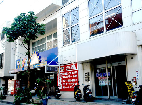 ゲストハウス 美ら宿 石垣島(ちゅらやど いしがきじま)