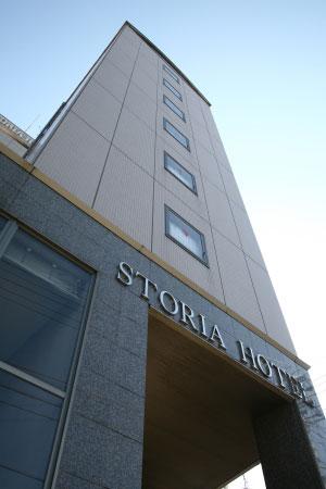 鈴鹿ストーリアホテル