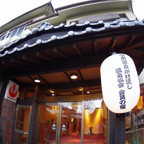 別所温泉 旅館 桂荘