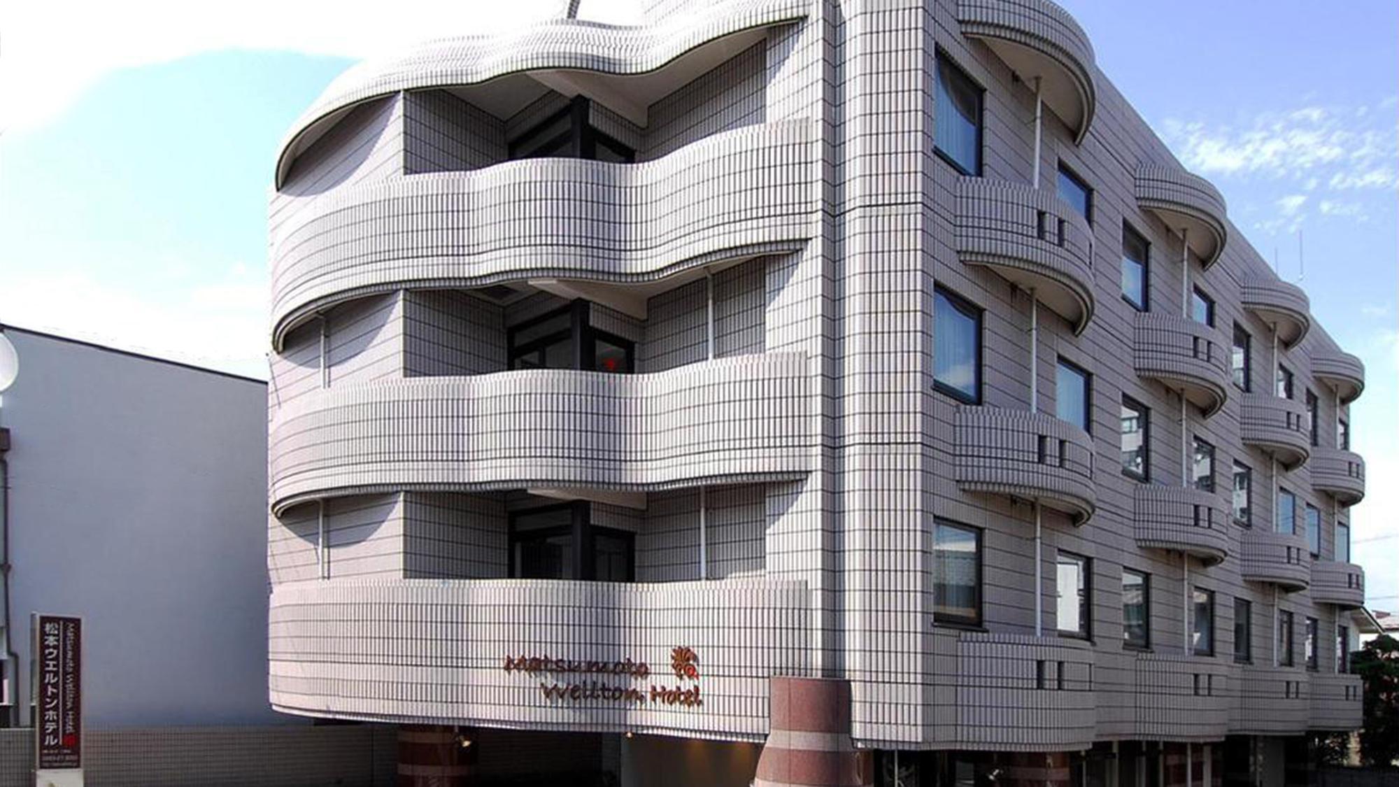 松本ウエルトンホテル(BBHホテルグループ)