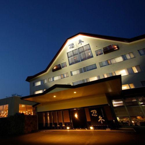 川湯温泉 川湯第一ホテル 忍冬(すいかずら)