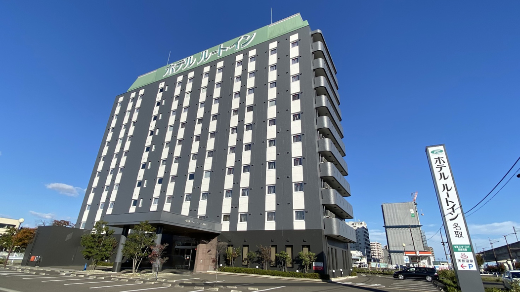 ホテル ルートイン 名取