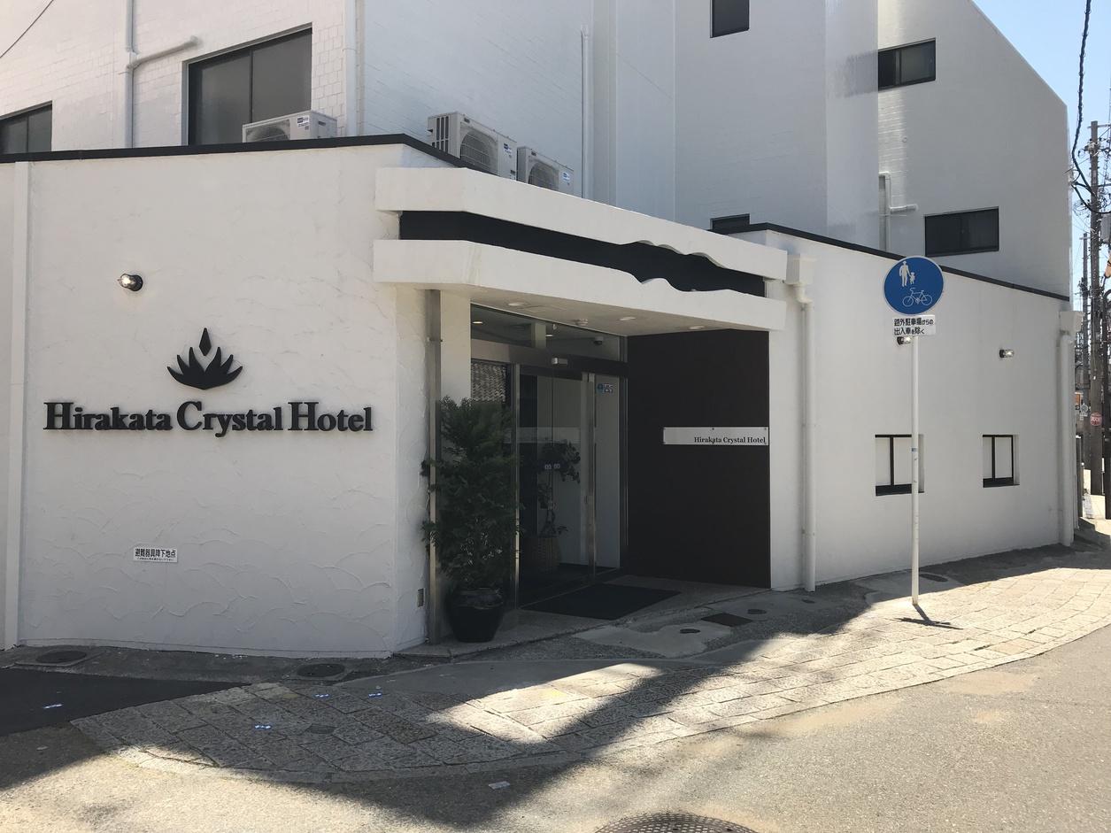 枚方クリスタルホテル