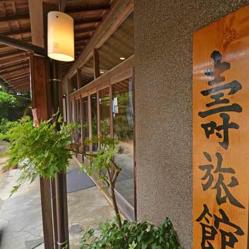 川棚温泉 寿旅館