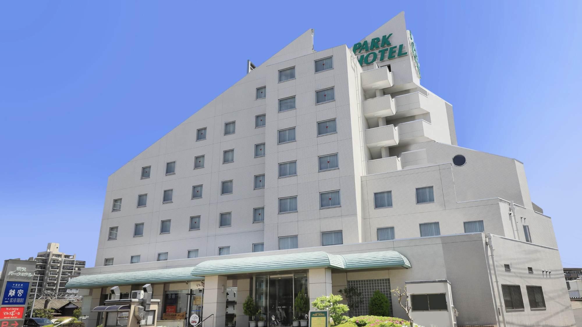 所沢パークホテル