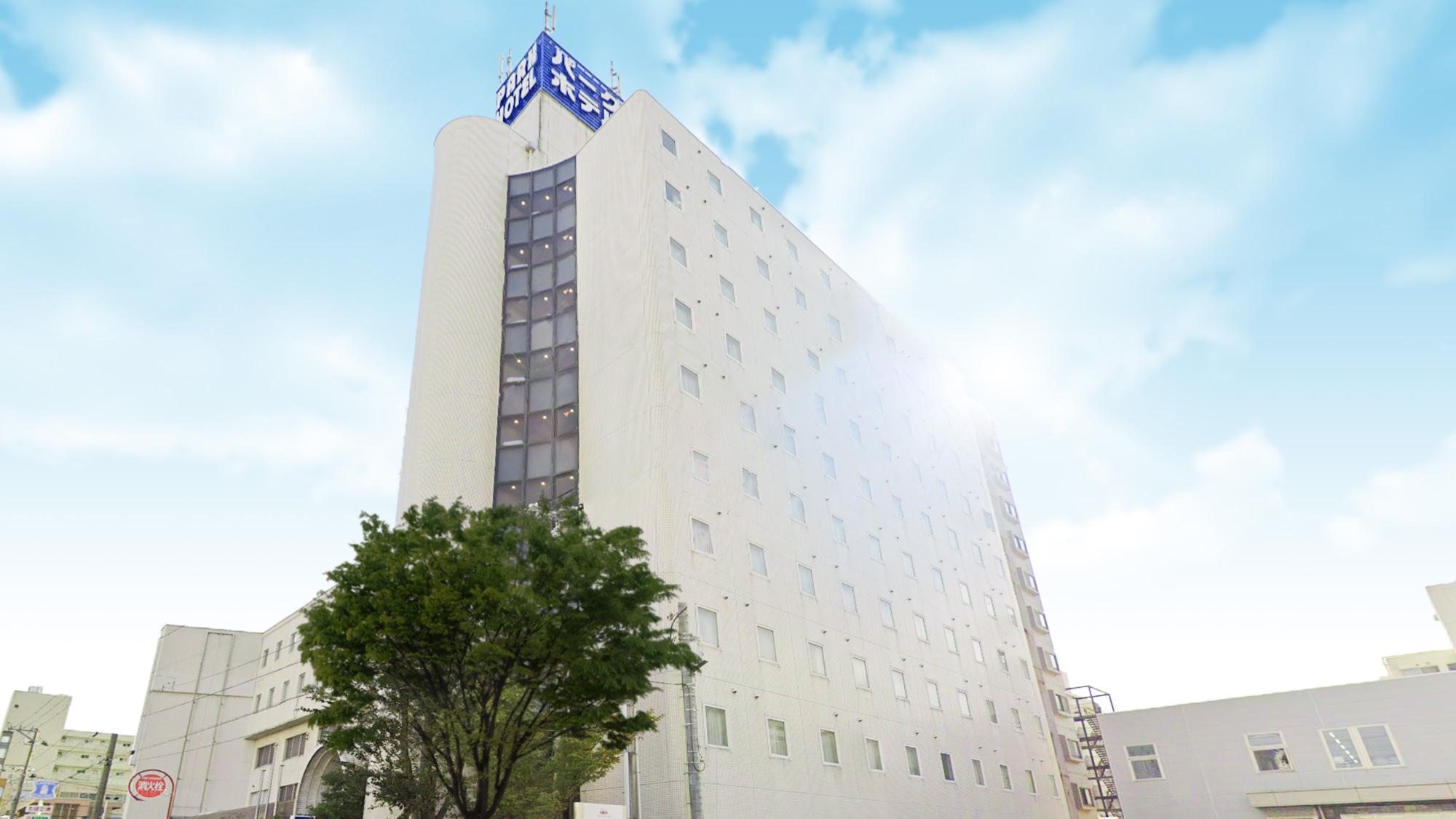 新潟パークホテル(BBHホテルグループ)
