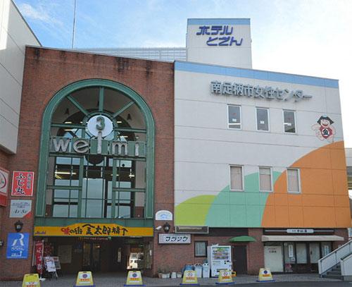ホテルとざんコンフォート大雄山