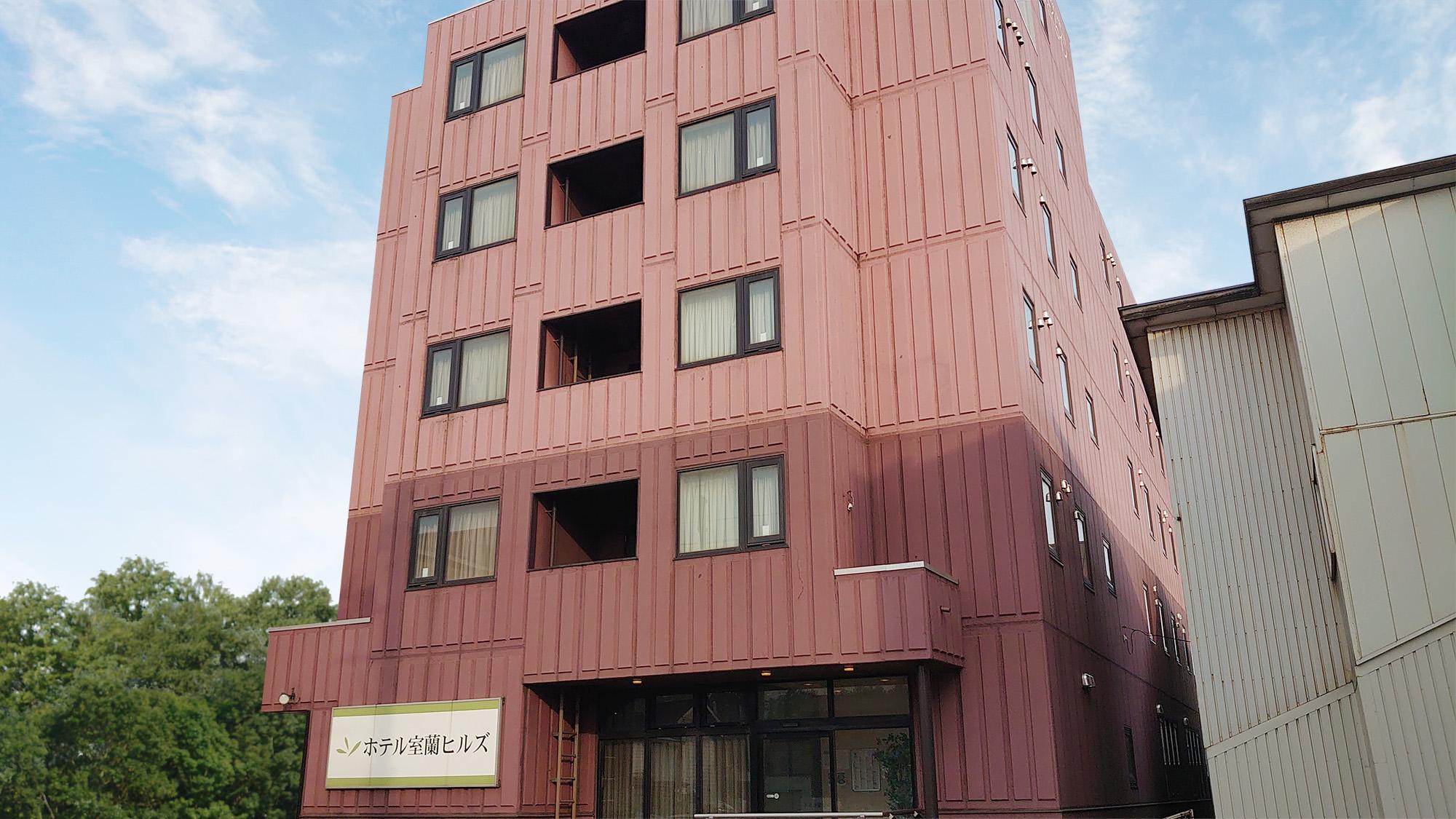ホテル室蘭ヒルズ(旧:ホテルさくらイン室蘭/BBHホテルグループ)