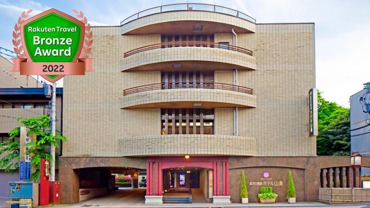 金沢白鳥路 ホテル山楽(旧:金沢白鳥路ホテル)