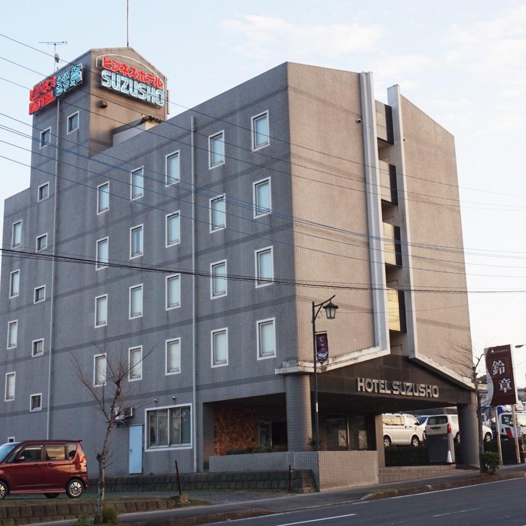 ビジネスホテル鈴章
