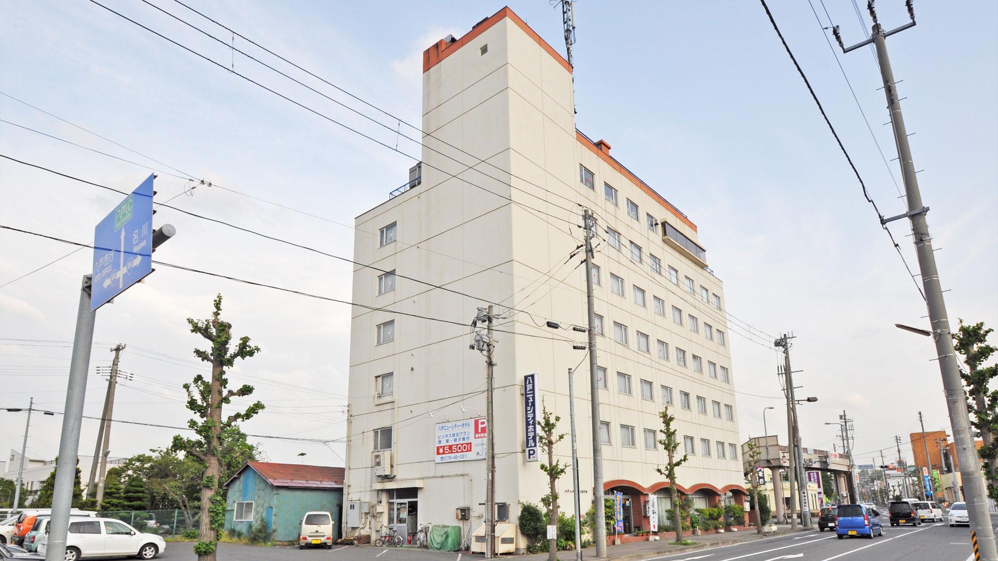 八戸ニューシティホテル