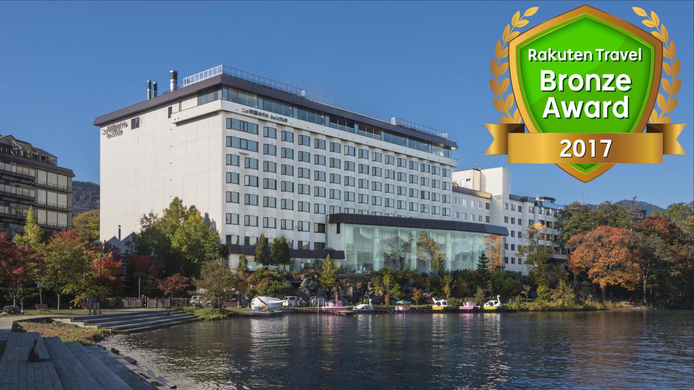 阿寒湖畔温泉 ニュー阿寒ホテル