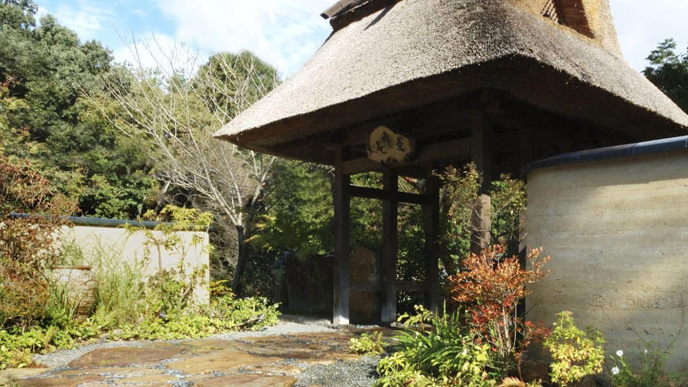湯の花温泉 すみや亀峰菴