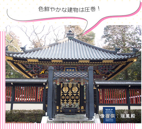 伊達家の霊廟 瑞鳳殿