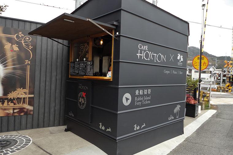 ホクストンのフードコンテナ
