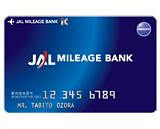 JAL ICカード(JAL/JMBカード)