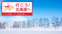 最大10,000円クーポン配布中!