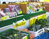 [画像]地場産品即売