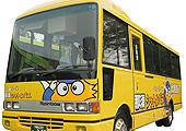 周遊シャトルバス♪キュービー号で那須めぐり!
