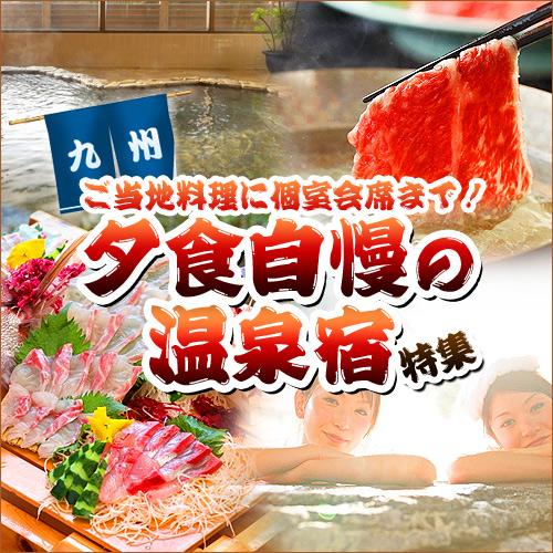 【個室食・離れ露天付部屋】料理長渾身の夕食自慢!創作会席料理グレードアッププラン