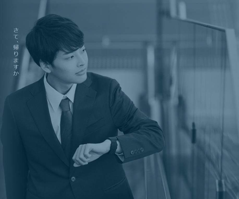 三交イン大阪淀屋橋-四季乃湯-
