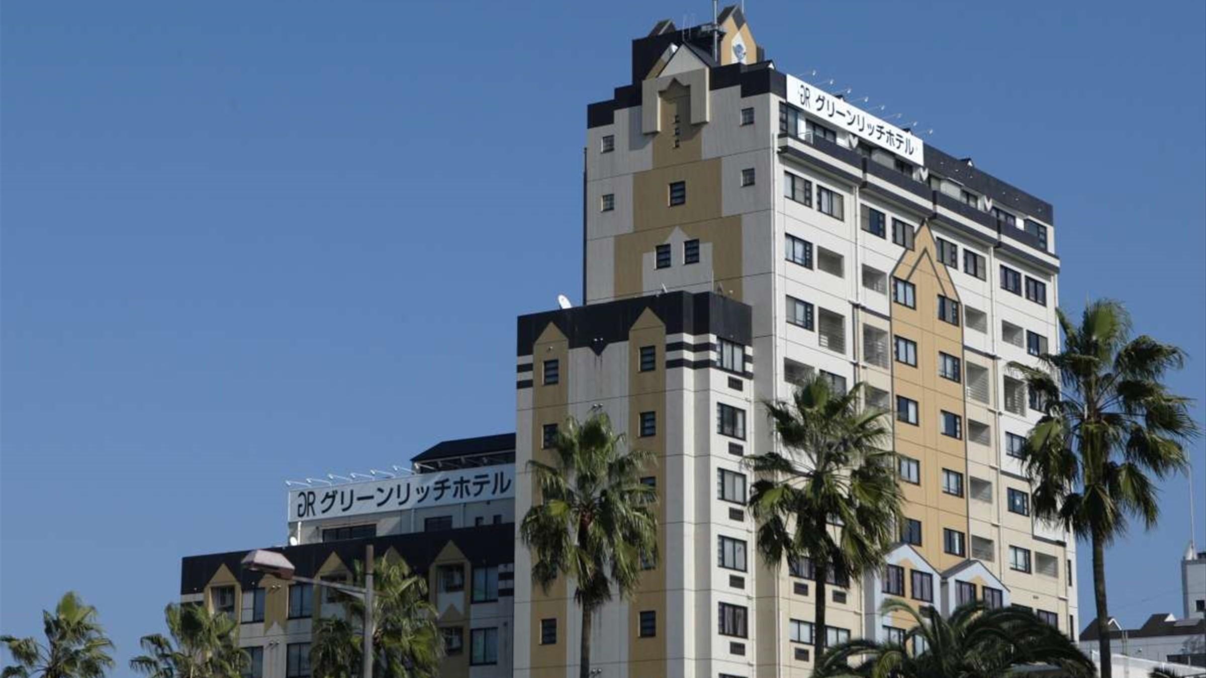 グリーンリッチホテル宮崎◆楽天トラベル
