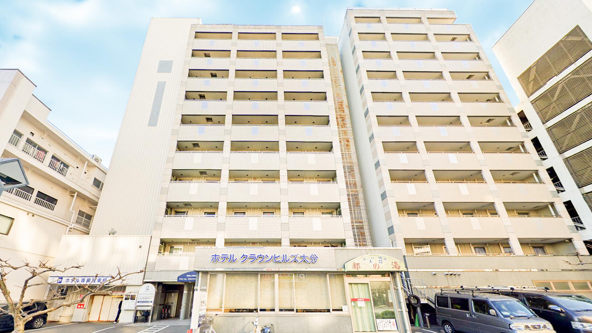 ホテル クラウンヒルズ大分◆楽天トラベル
