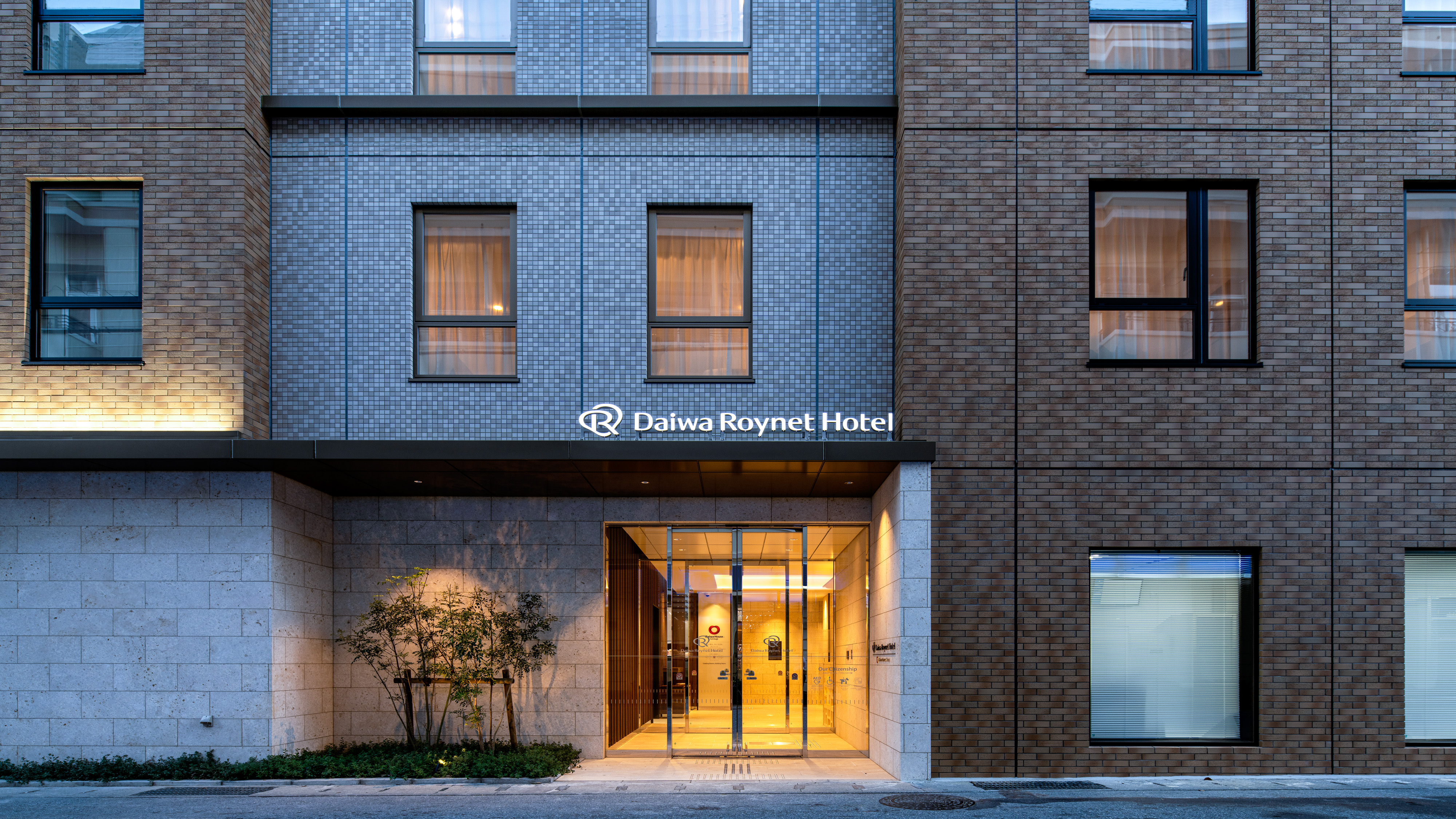 ダイワ ロイネットホテル 沖縄県庁前◆楽天トラベル