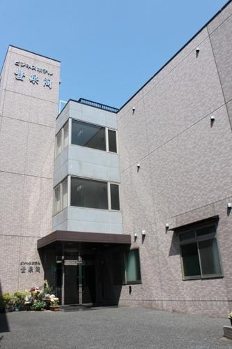 ビジネスホテル 豊泉閣◆楽天トラベル