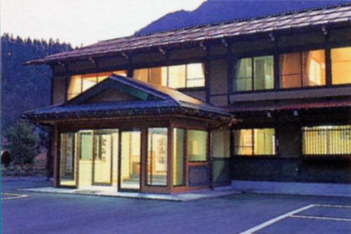 宝山荘◆楽天トラベル