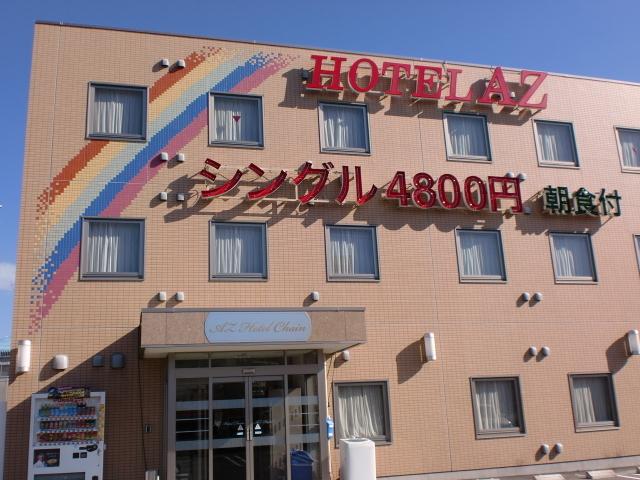 HOTEL AZ 愛知蒲郡◆楽天トラベル