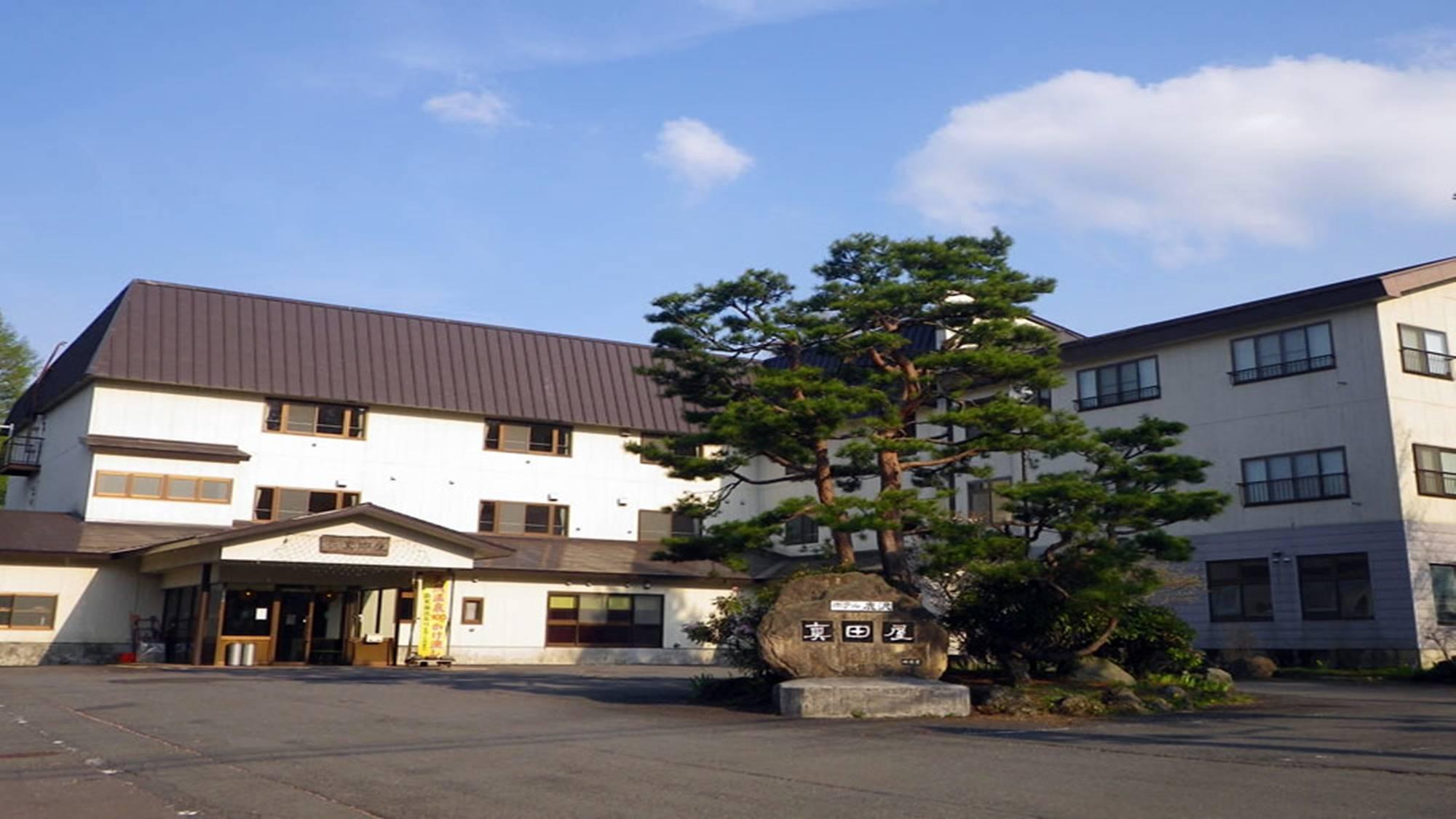 ホテル鹿沢 真田屋◆楽天トラベル