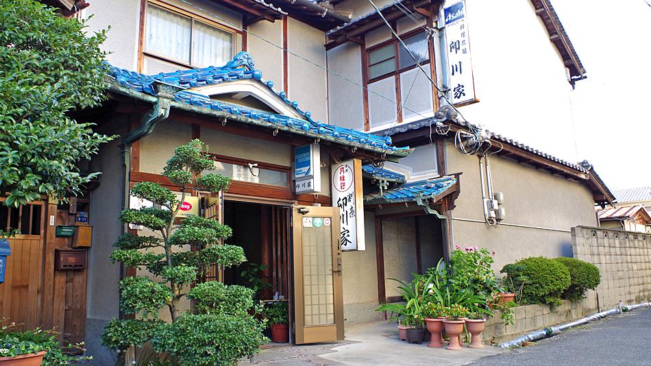 料理旅館 卯川家◆楽天トラベル