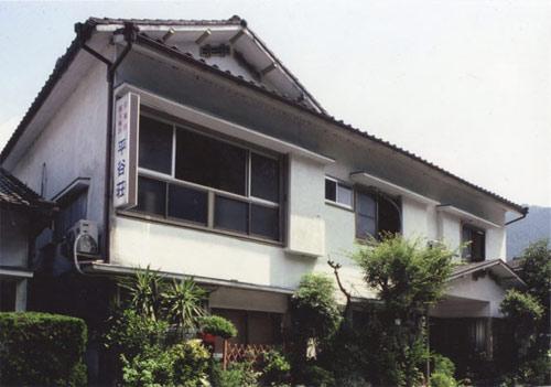 旅館 平谷荘◆楽天トラベル