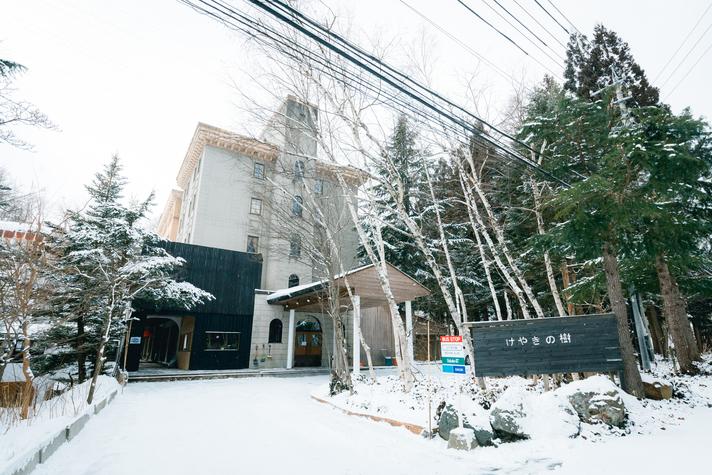ホテル けやきの樹◆楽天トラベル