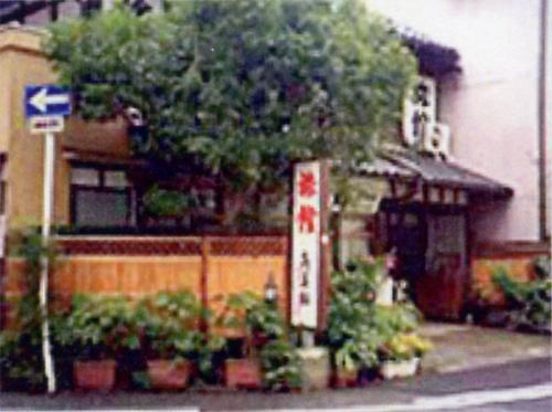 きみ松旅館◆楽天トラベル