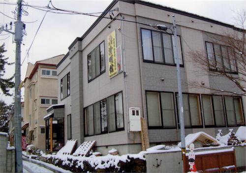 温泉宿 清明館