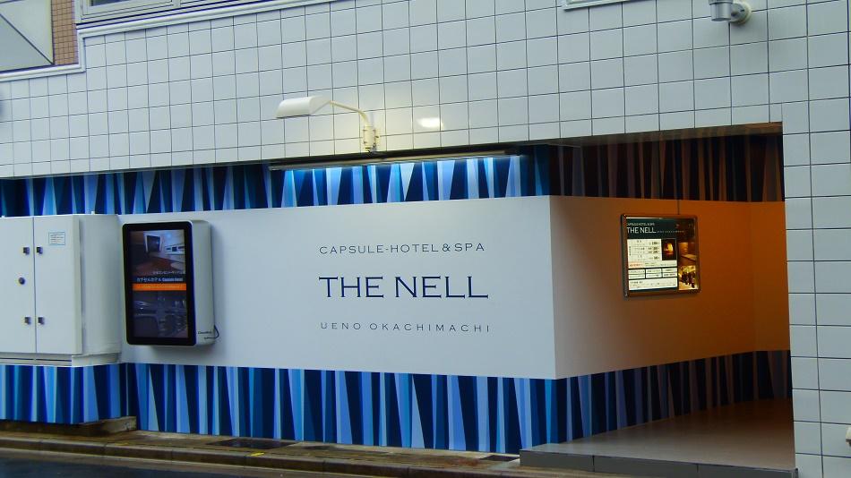 カプセルきぬやホテル上野◆楽天トラベル