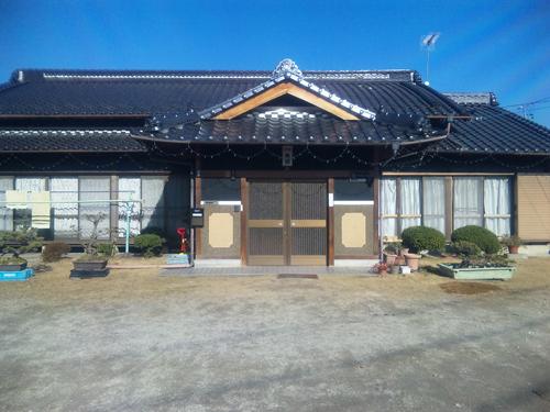民宿 髭田◆楽天トラベル