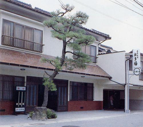 お多福旅館<山口県>