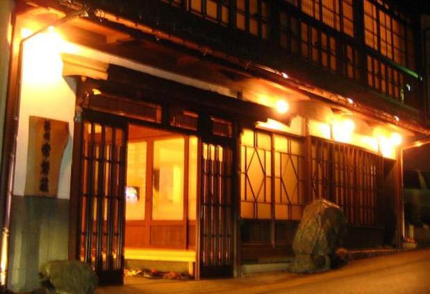 旅館 常磐荘◆楽天トラベル