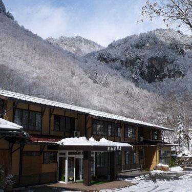 宝山荘別館
