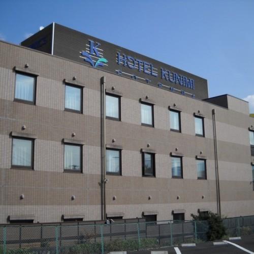 ホテル クニミ 御殿場◆楽天トラベル